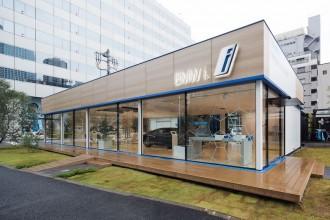 BMW i showroom in Tokyo 1
