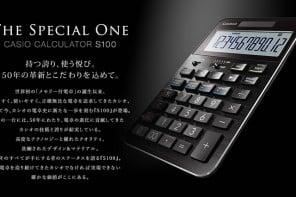 Casio_S100