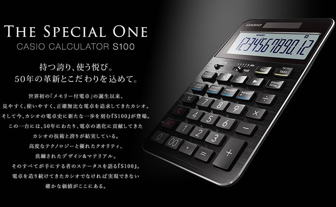 Casio To Launch A Luxury Calculator For 225