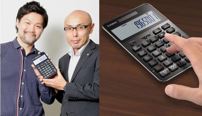 Casio_calculator