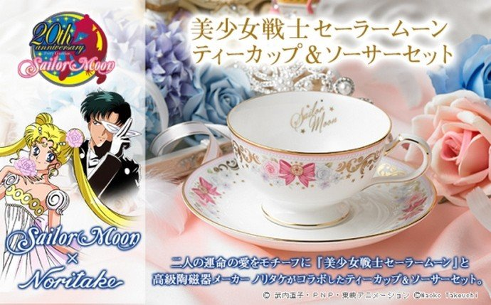 Sailor Moon girls Noritake tableware 3