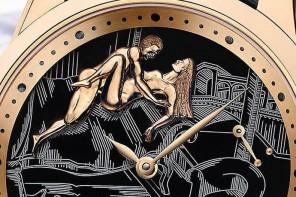 Ulysse Nardin's Hourstriker Erotica 1