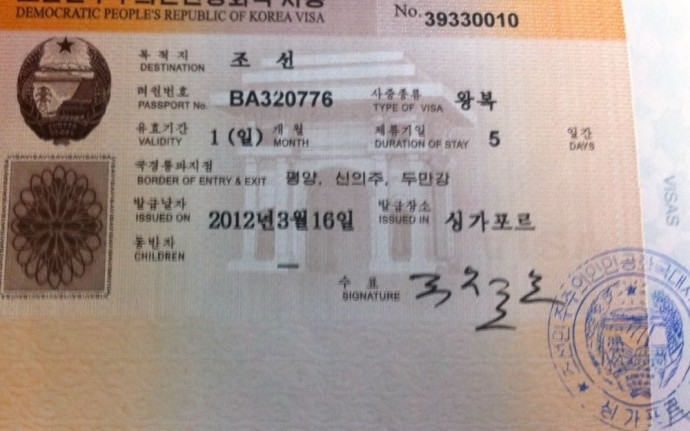 passport-stamps-north-korea