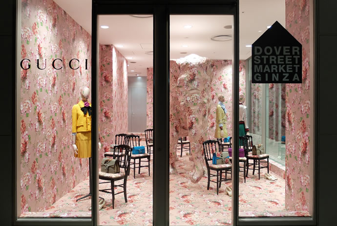 Gucci\'s Alessandro Michele designs Tokyo\'s Dover Street Market ...