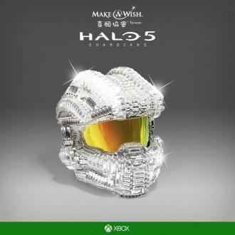 Master Chiefs helmet