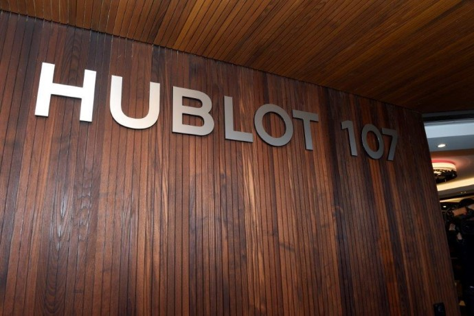 Hublot 107 Suite (2)