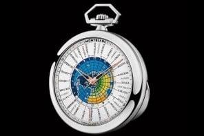 Montblanc-4810-Orbis-Terrarum-Pocket-Watch-1149281-690x451