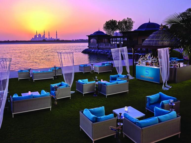 The Ess Lounge