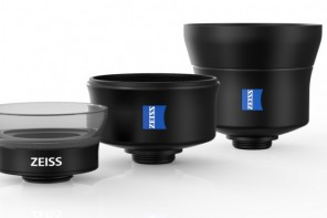 Zeiss-Lenspire-980x420