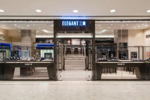 elelgant-watches-harbour-city