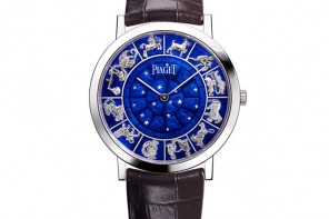 piaget-altiplano-email-g0a40599