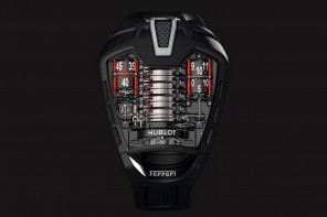 hublot-masterpiece-mp-05-laferrari-watch-1