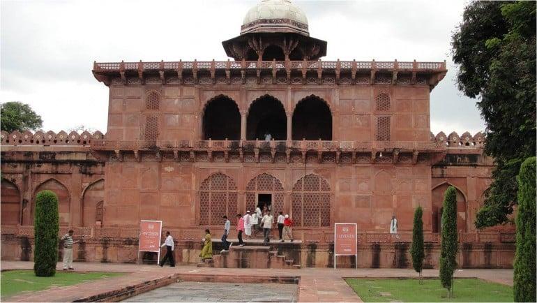 Taj Mahal Museum