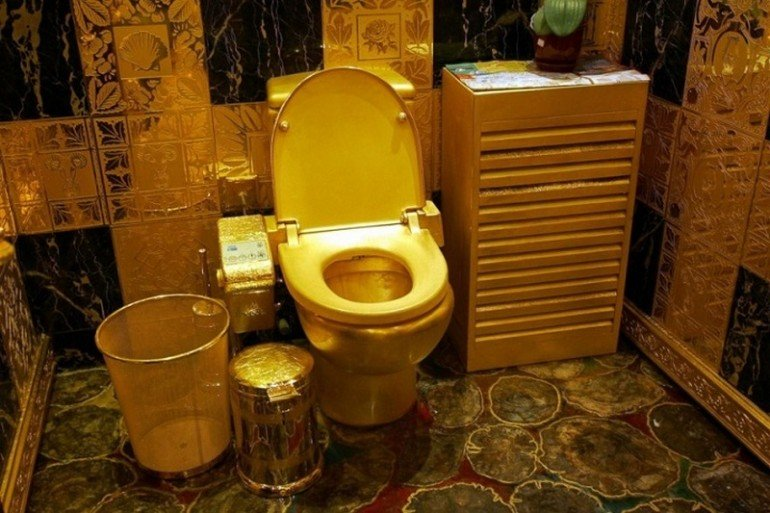 Most Expensive Toilet