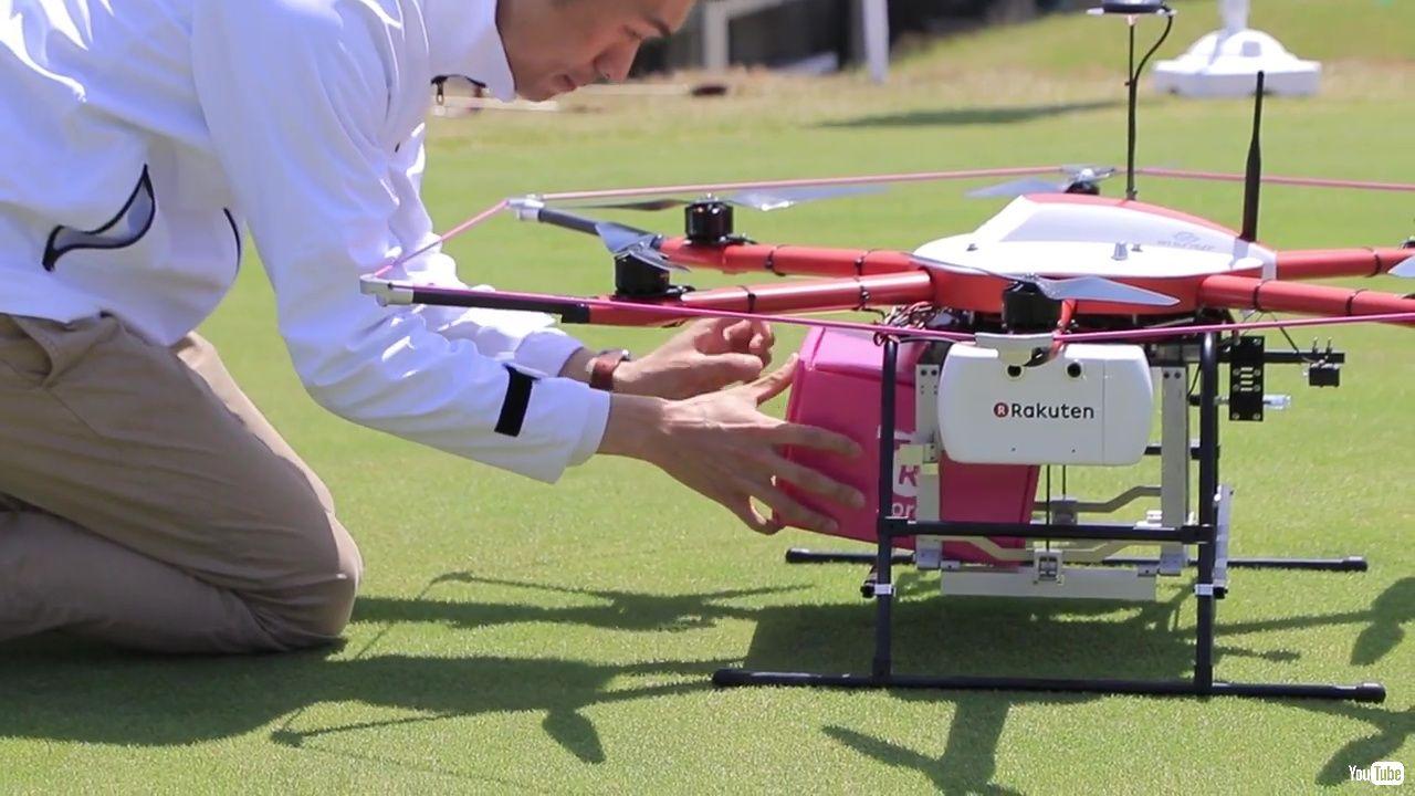 rakuten-golf-drone-2