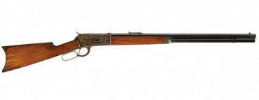winchester-rifle-1886 (1)