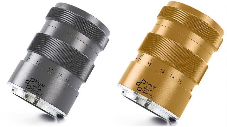 Trioplan limited titanium and gold lenses (2)