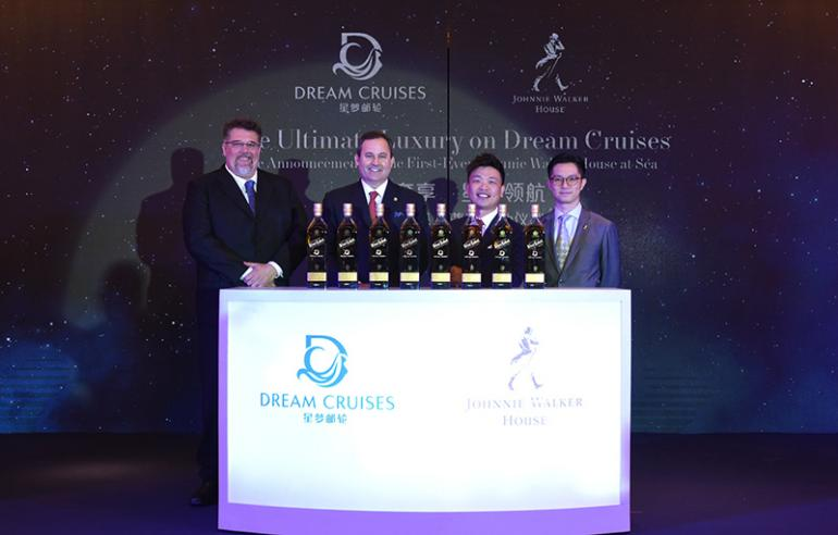Johnnie-Walker-House-Dream-Cruises