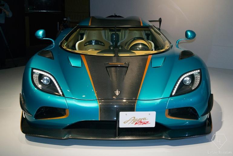 Aero shaped front