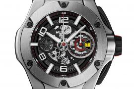 hublot-big-bang-ferrari-watch-2016-update-6