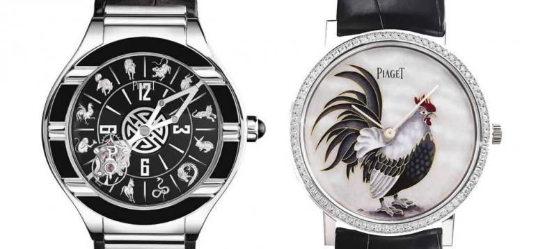 luxury_watches_piaget_chinese_new_year_rooster_watches_3__980x457
