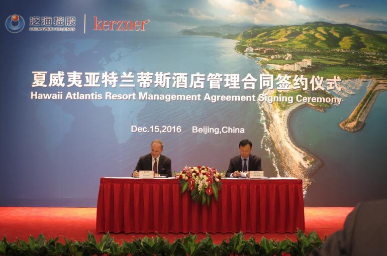 oceanwidekerzner-signing-ceremony