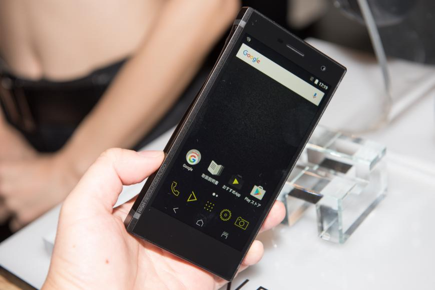 Onkyo Granbeat an Android phone for audiophiles (6)