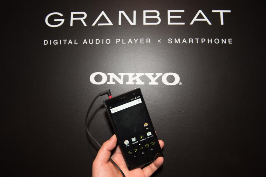 Onkyo Granbeat an Android phone for audiophiles (8)