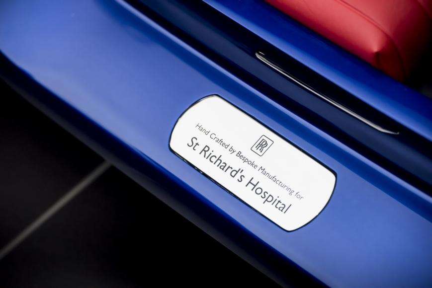 Rolls-Royce-SRH (9)