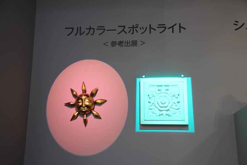 Toshiba smart light for art and museum (1)