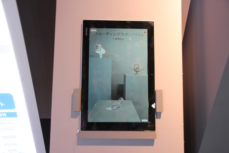 Toshiba smart light for art and museum (3)