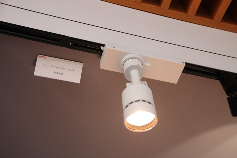 Toshiba smart light for art and museum (4)