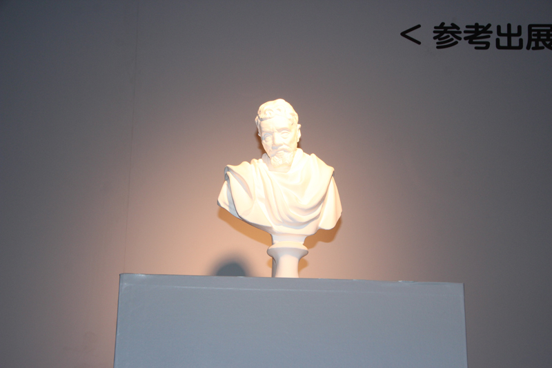 Toshiba smart light for art and museum (5)