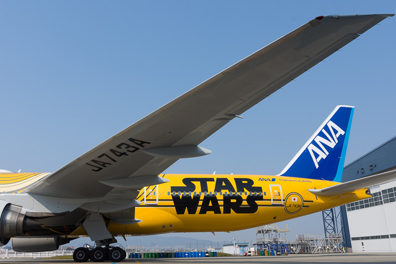 star-wars-ana-c3po-jet-6