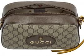 71253762243 Gucci will launch a collection of Dionysus bags inspired by cities ...