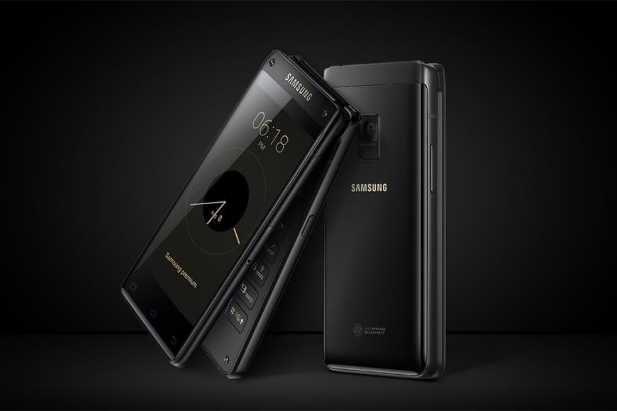 samsung-flip-phone-main