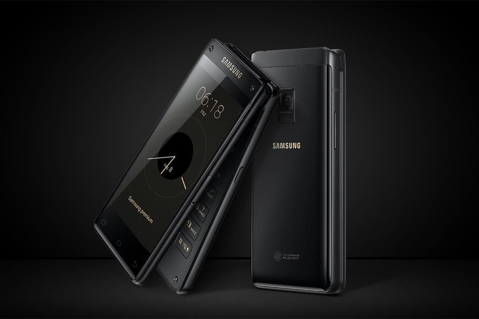 Samsung Leader 8 Flip phone