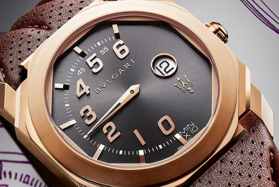13a057af4a9 Bvlgari collaborates with Maserati for two special edition Octo watches -