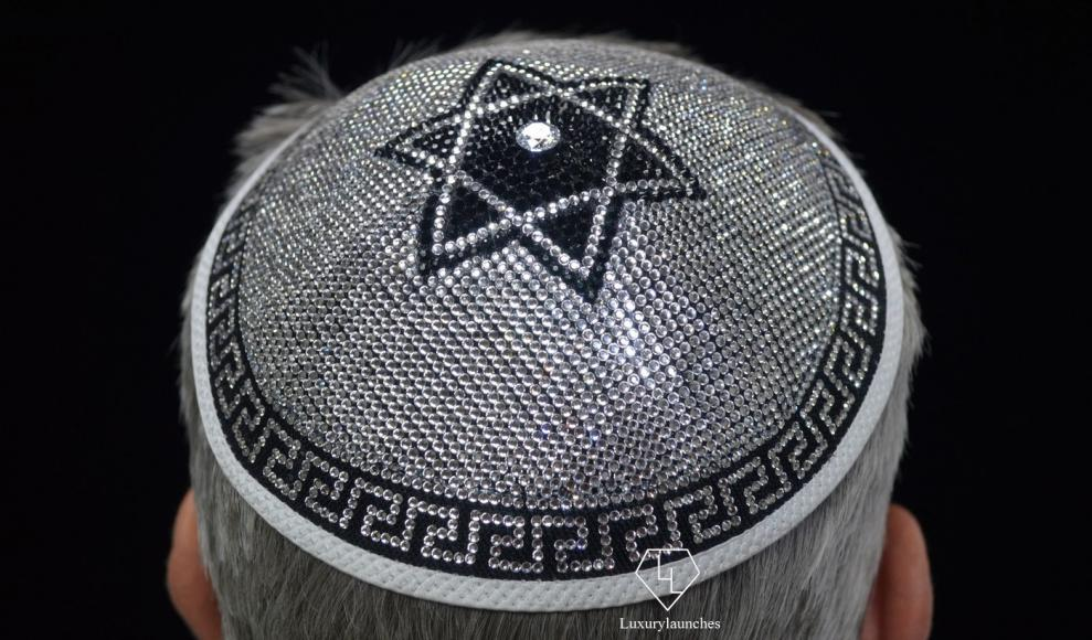 Most Expensive Yarmulke (3)