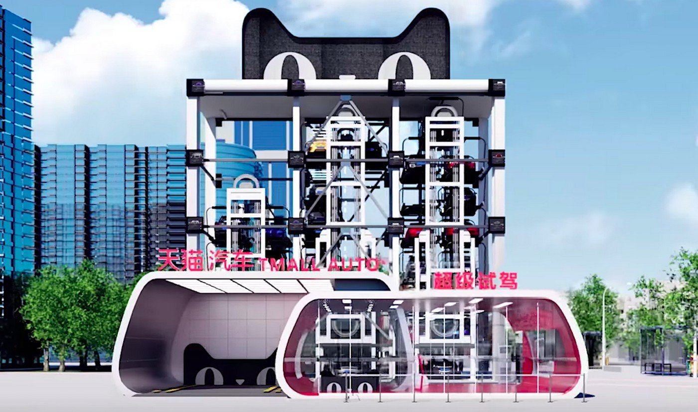 Alibaba cat themed car vending machines