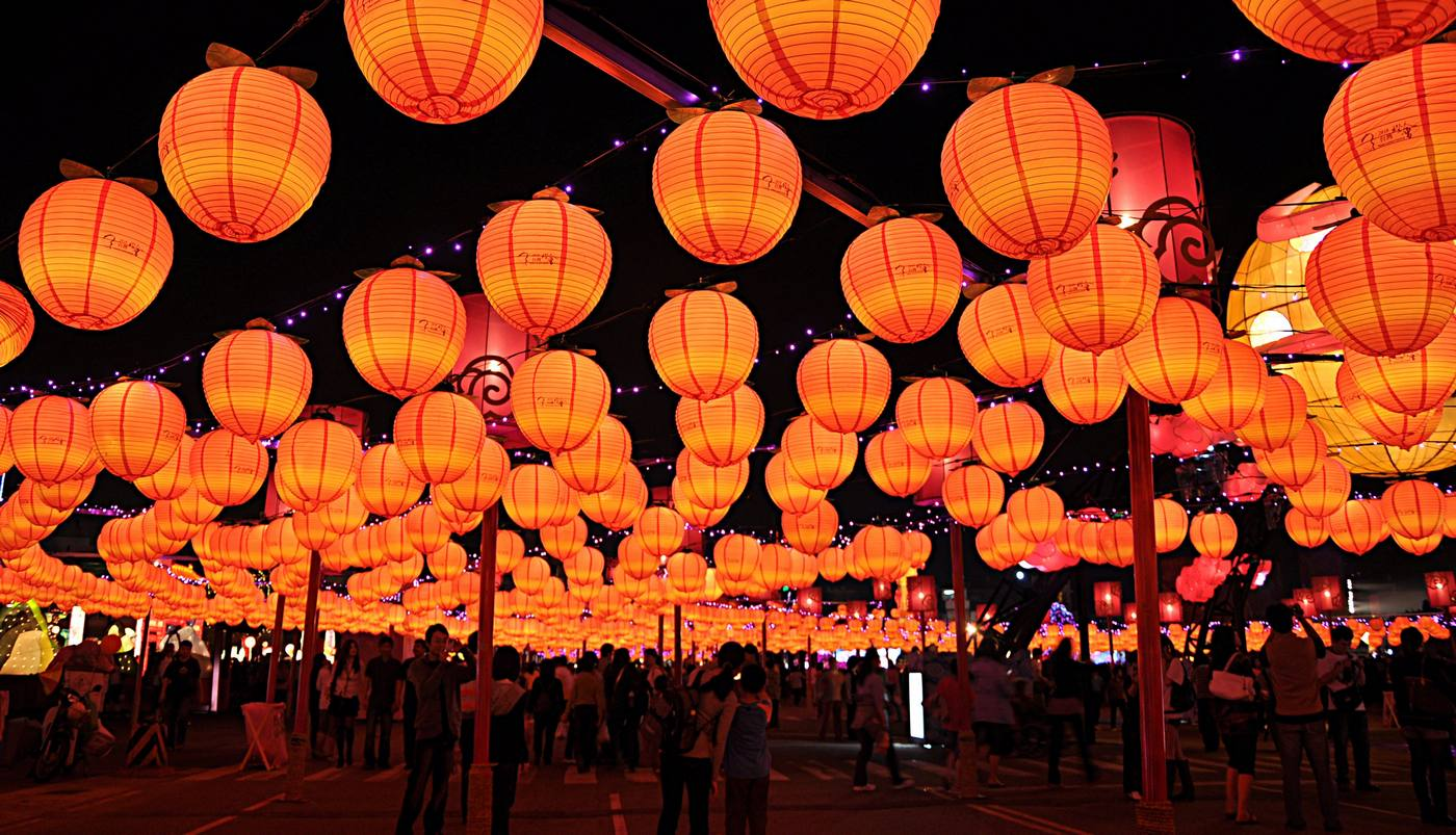 The Taiwan Lantern Festival 2018 Beckons Are You Listening