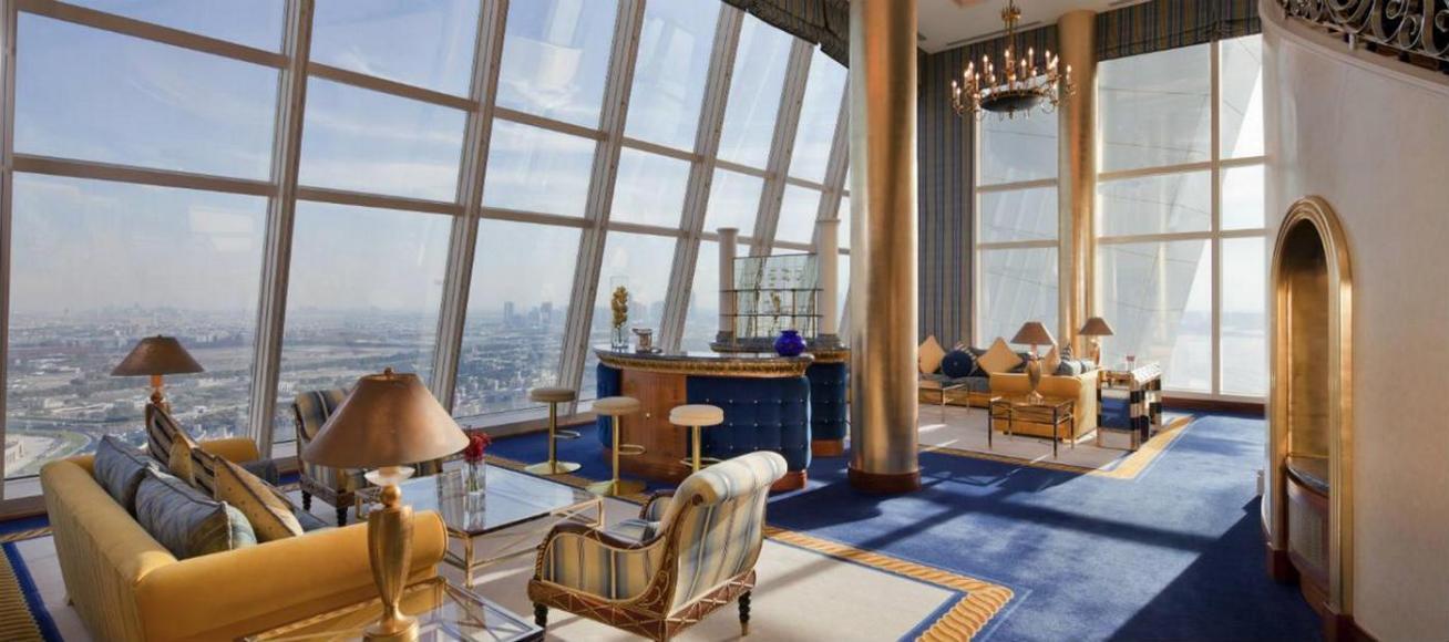 Review Burj Al Arab Dubai