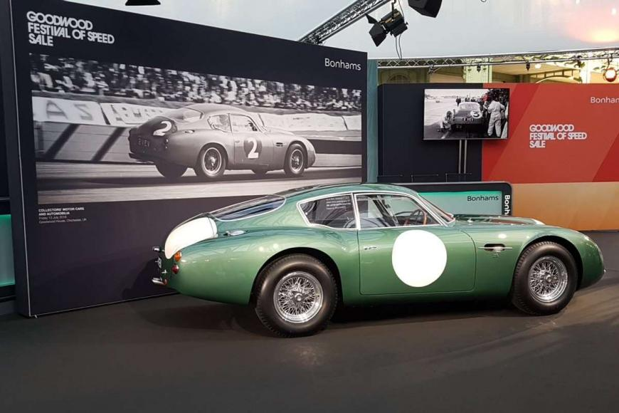 Aston Martin auction (2)