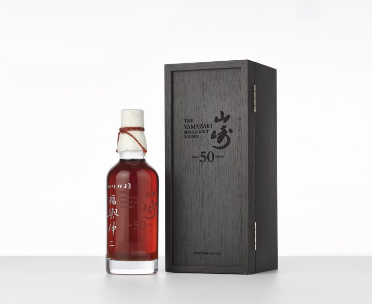 Most expensive bottle of Japanese whiskey sold at an auction