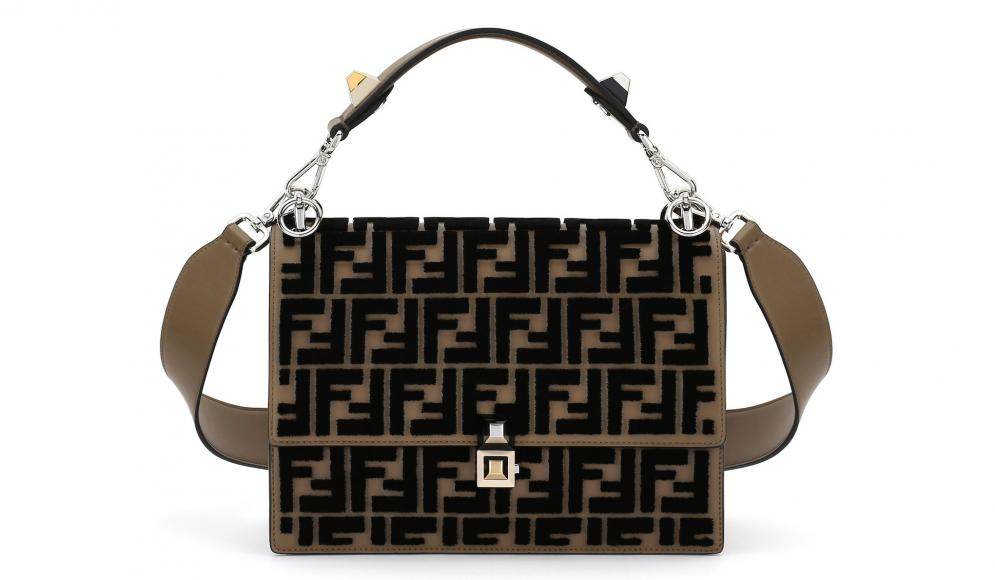 01_FENDI FF Logo Capsule Collection_Kan I bag