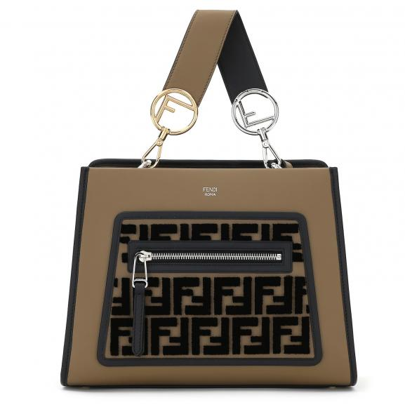 03_FENDI FF Logo Capsule Collection_Runaway Small bag