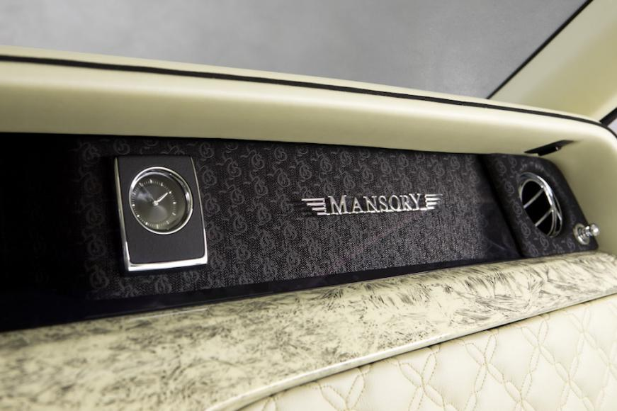 Rolls-Royce-Phantom-Bushukan-Edition (5)