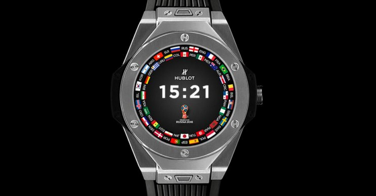 Hublot Launches A Limited Edition 2018 Fifa World Cup