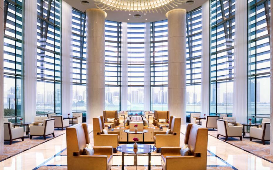 Majlis Lobby Lounge