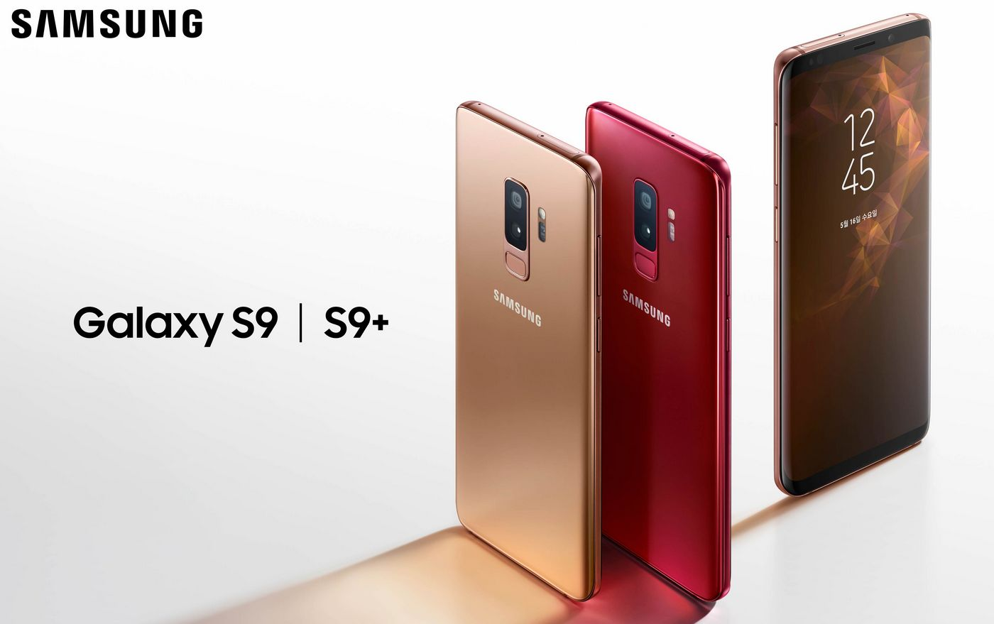 Samsung Galaxy S9 and S9+ get new Sunrise Gold and Burgundy Red color options -